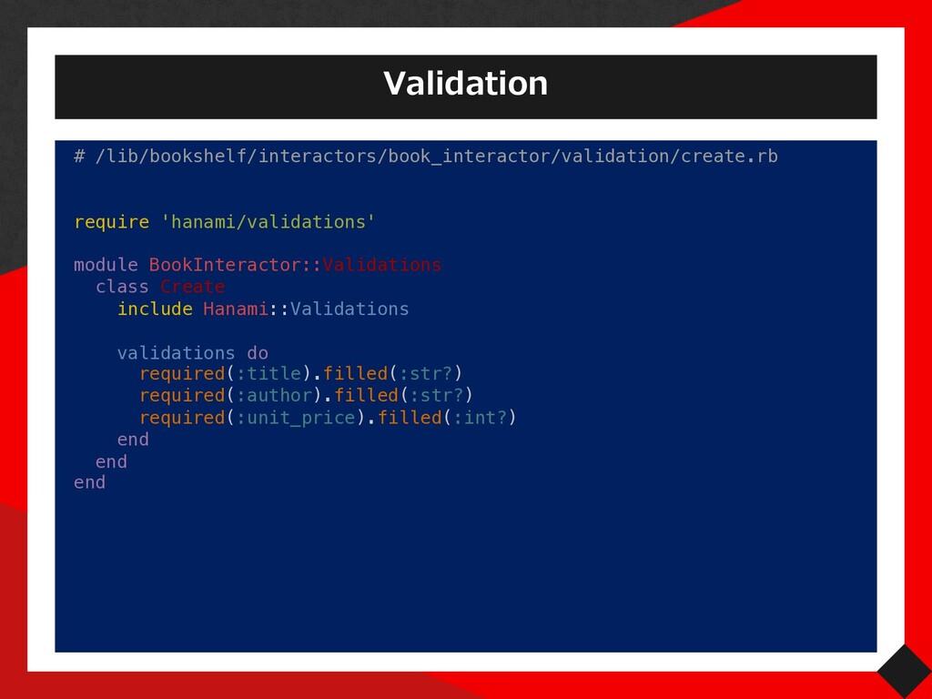 Validation # /lib/bookshelf/interactors/book_in...