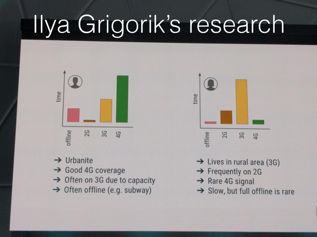 Ilya Grigorik's research