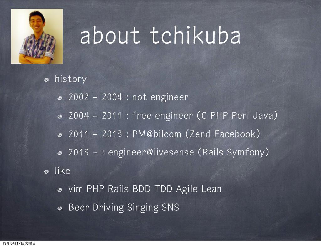 about tchikuba history 2002 - 2004 : not engine...