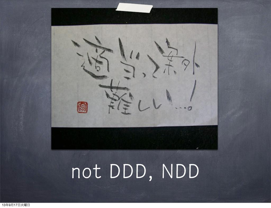 not DDD, NDD 139݄17Ր༵