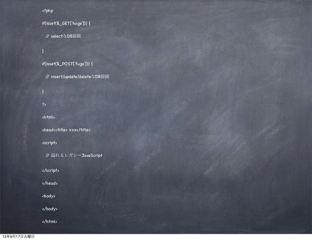<?php if(isset($_GET['hoge'])) { / / selectͳDB...