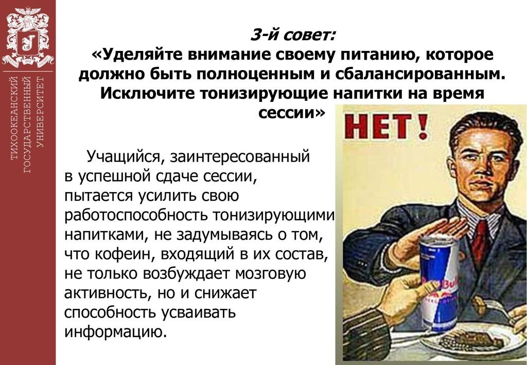 ТИХООКЕАНСКИЙ ГОСУДАРСТВЕННЫЙ УНИВЕРСИТЕТ 3-й с...