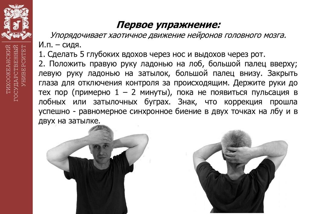 ТИХООКЕАНСКИЙ ГОСУДАРСТВЕННЫЙ УНИВЕРСИТЕТ Перво...