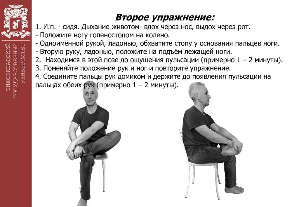 ТИХООКЕАНСКИЙ ГОСУДАРСТВЕННЫЙ УНИВЕРСИТЕТ Второ...