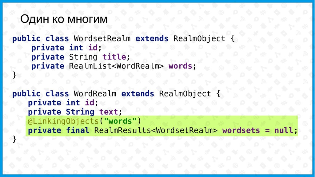 public class WordsetRealm extends RealmObject {...