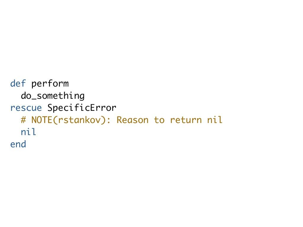 def perform do_something rescue SpecificError #...