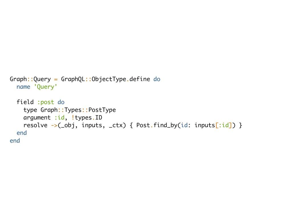 Graph::Query = GraphQL::ObjectType.define do na...