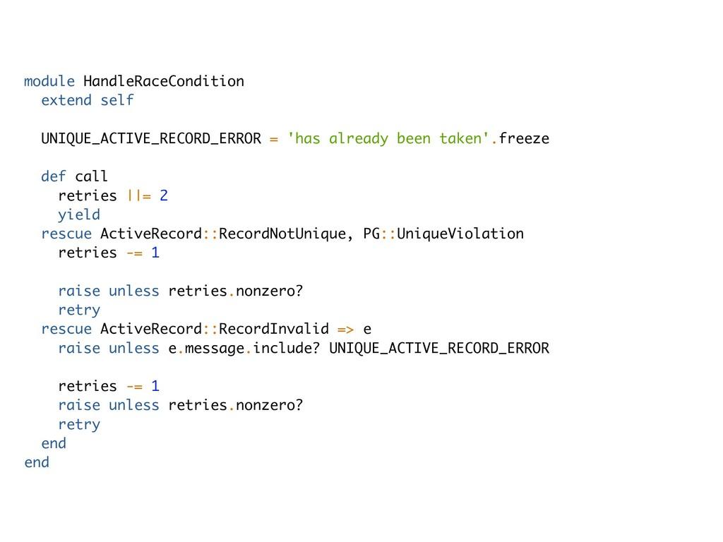 module HandleRaceCondition extend self UNIQUE_A...
