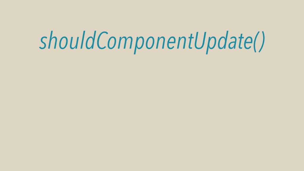 shouldComponentUpdate()