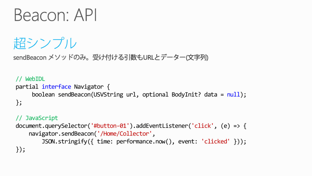// WebIDL partial interface Navigator { boolean...