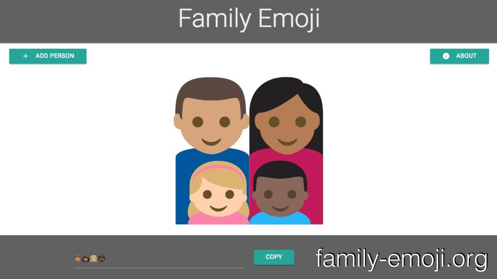 family-emoji.org