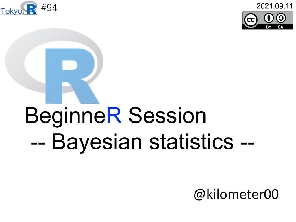 #94 @kilometer00 2021.09.11 BeginneR Session --...