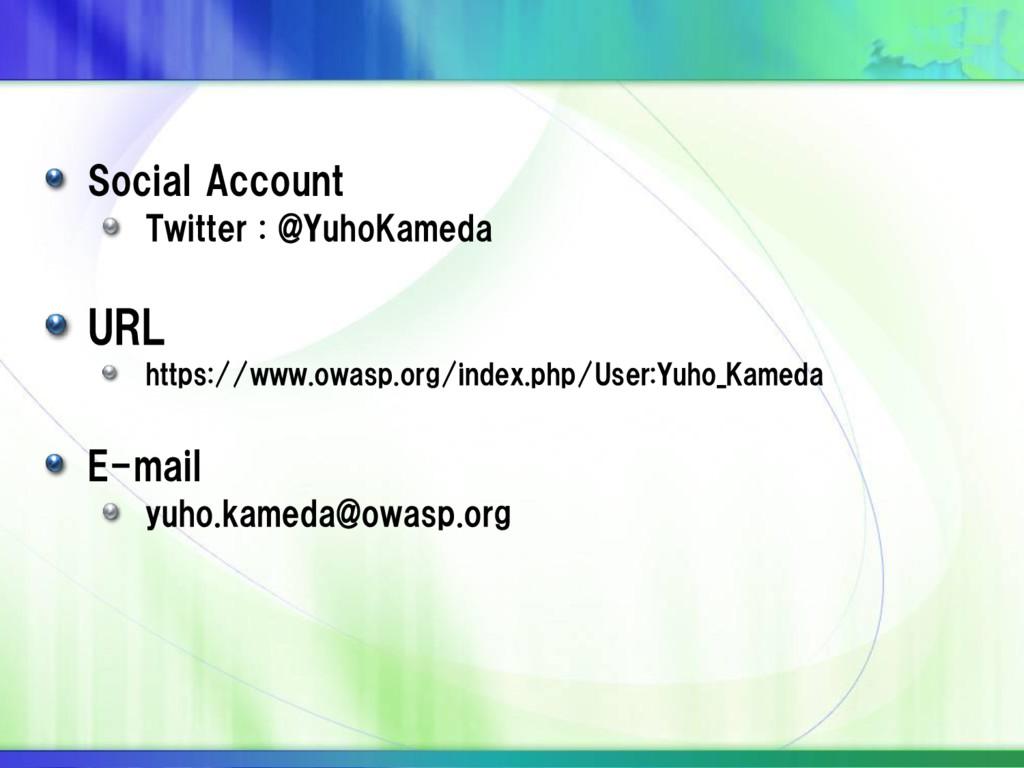 Social Account Twitter : @YuhoKameda URL https:...