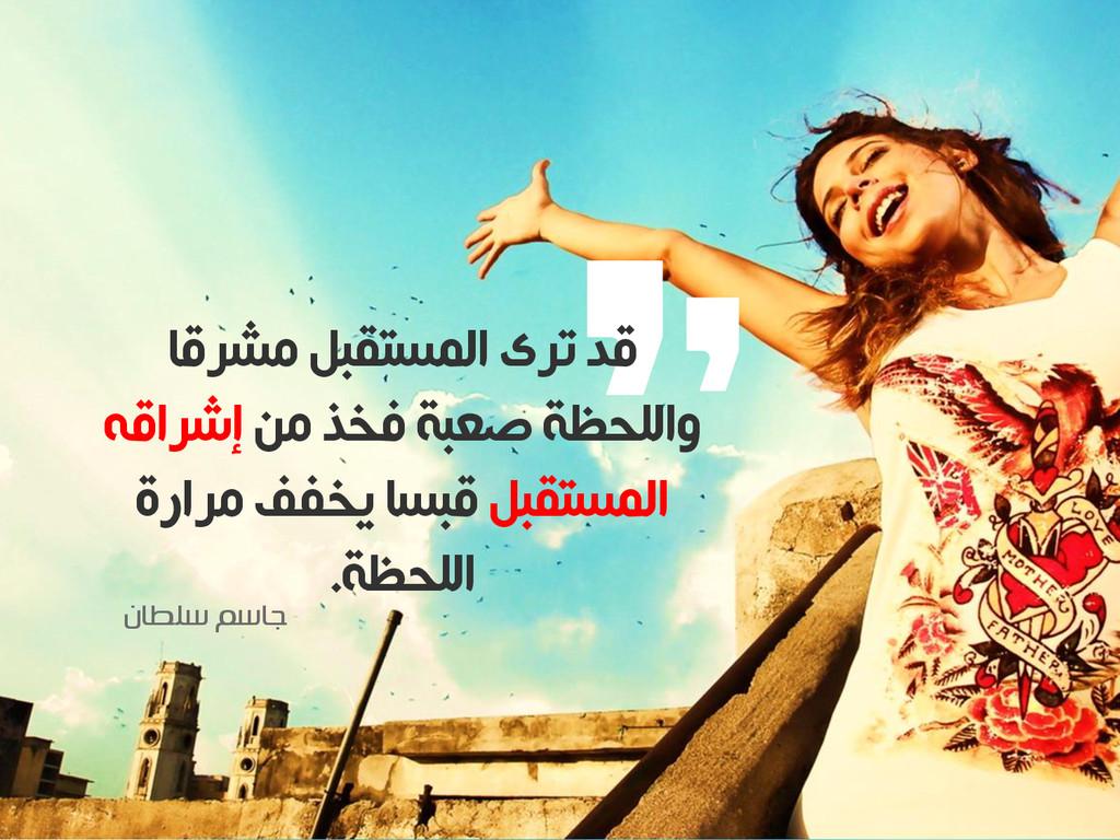 اقسشي مثقتسًنا ٖست دق ٍي رخف حثؼص حظحهنأ ّقاسش...