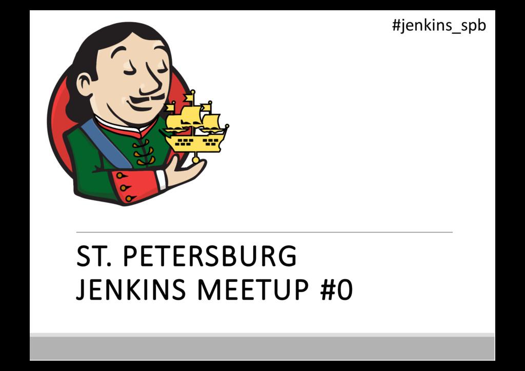 ST. PETERSBURG JENKINS MEETUP #0 #jenkins...
