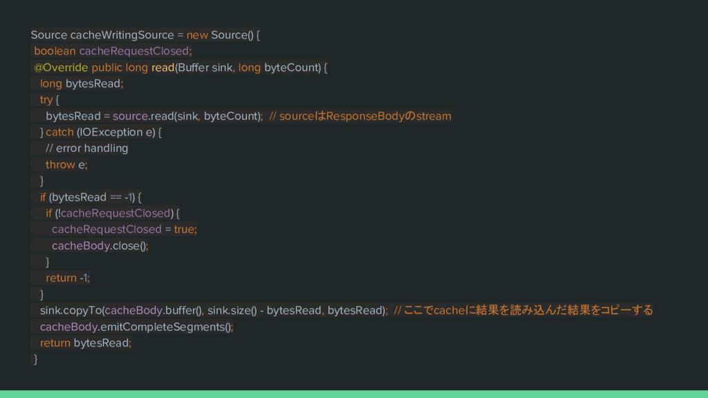 Source cacheWritingSource = new Source() { bool...