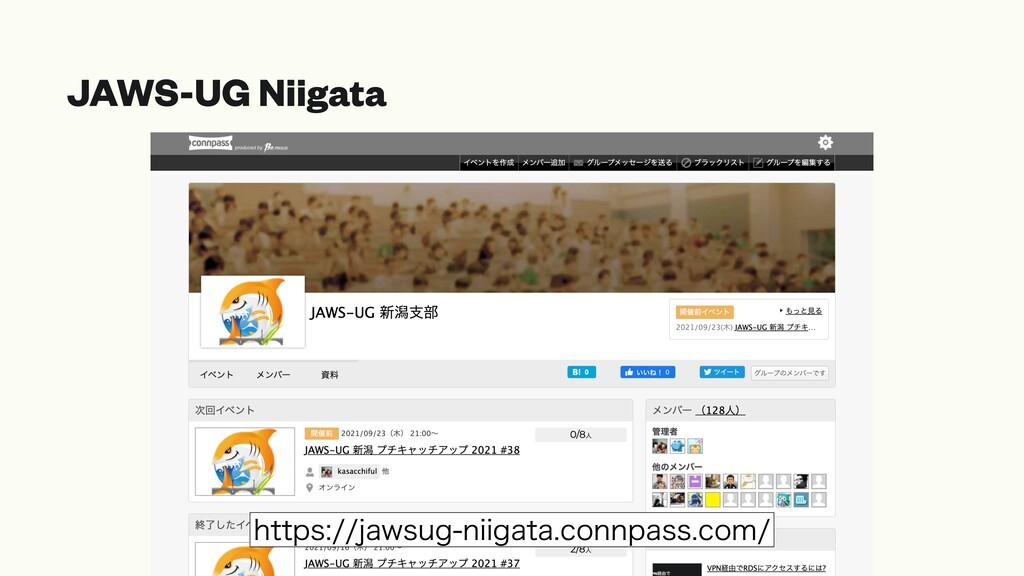 JAWS-UG Niigata IUUQTKBXTVHOJJHBUBDPOOQBTT...