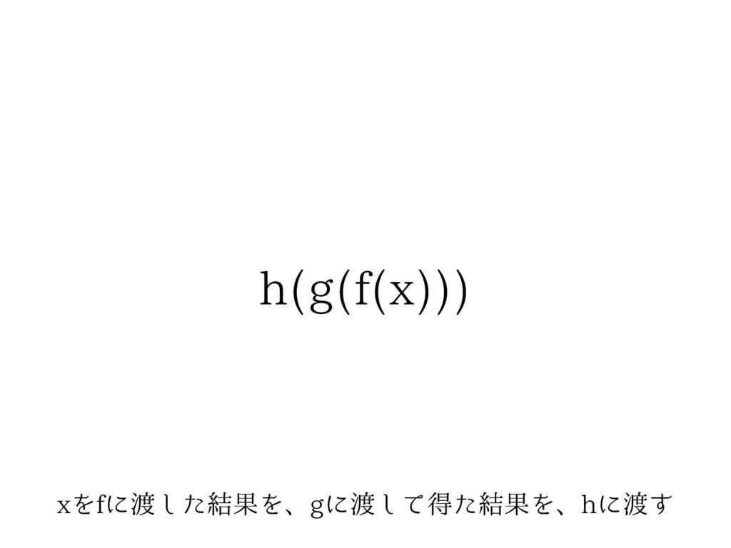 I H G Y    YΛGʹͨ݁͠ՌΛɺHʹͯ͠ಘͨ݁ՌΛɺIʹ͢