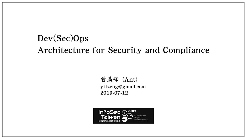 Dev(Sec)Ops Architecture for Security and Compl...