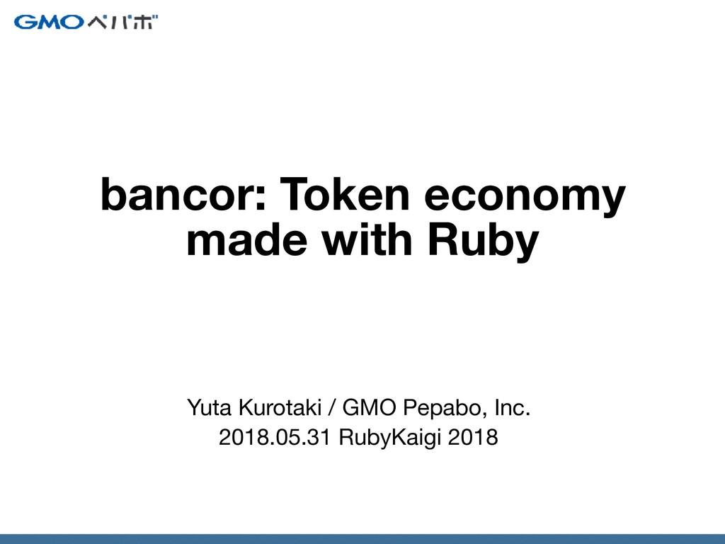 Yuta Kurotaki / GMO Pepabo, Inc.  2018.05.31 Ru...