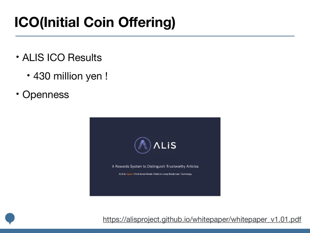 ICO(Initial Coin Offering) • ALIS ICO Results  •...