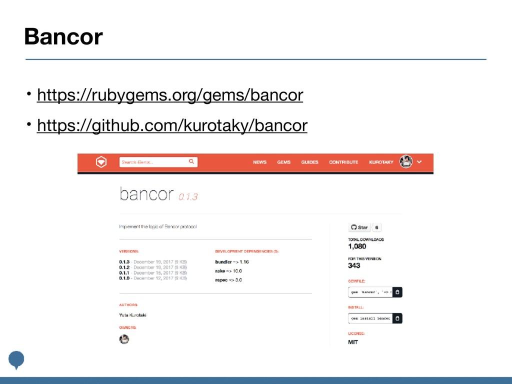 Bancor • https://rubygems.org/gems/bancor  • ht...