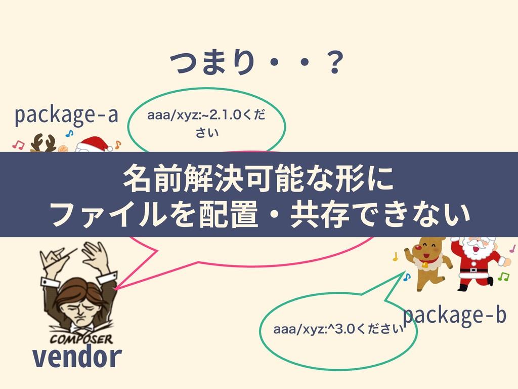 vendor BBBYZ[dͩ͘ ͍͞ BBBYZ[?͍ͩ͘͞ つまり...