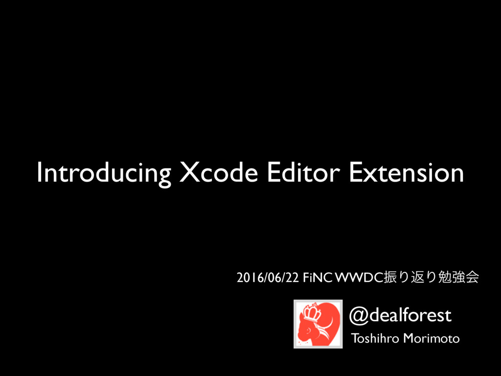 Introducing Xcode Editor Extension 2016/06/22 F...