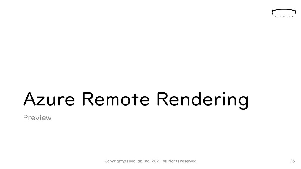 Azure Remote Rendering Preview Copyright© HoloL...