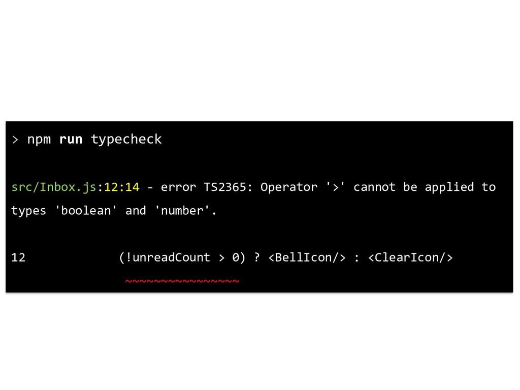 > npm run typecheck src/Inbox.js:12:14 - error ...