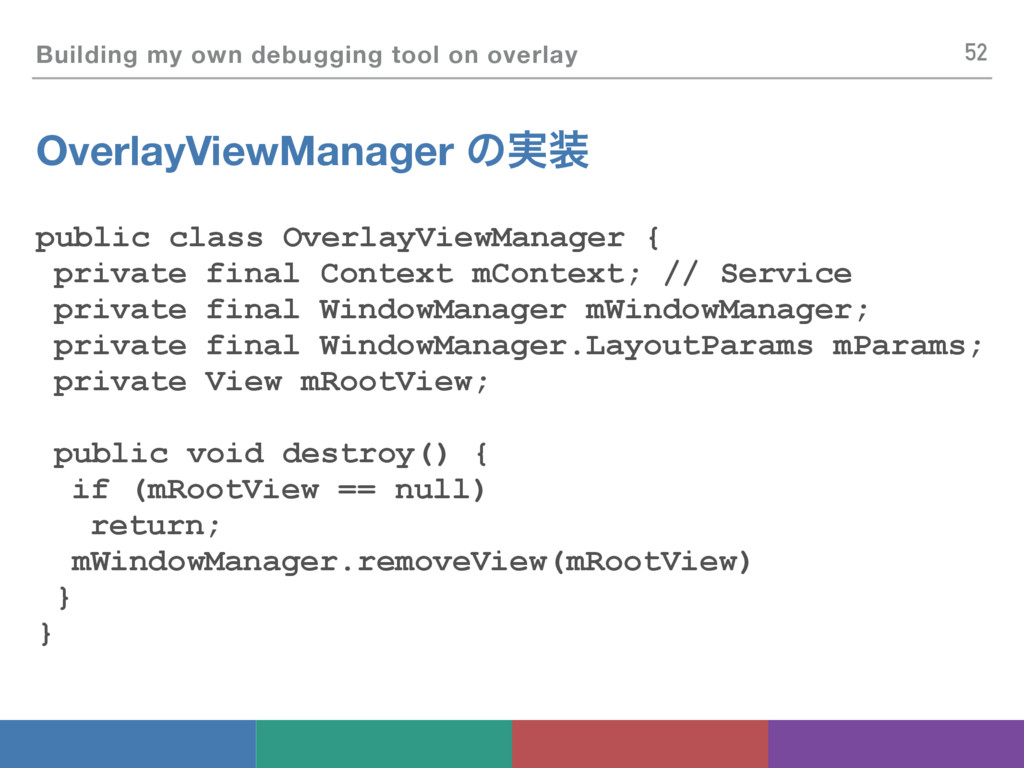 Building my own debugging tool on overlay Overl...