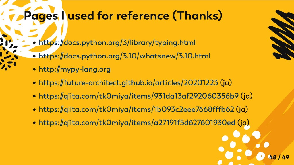 https:/ /docs.python.org/3/library/typing.html ...