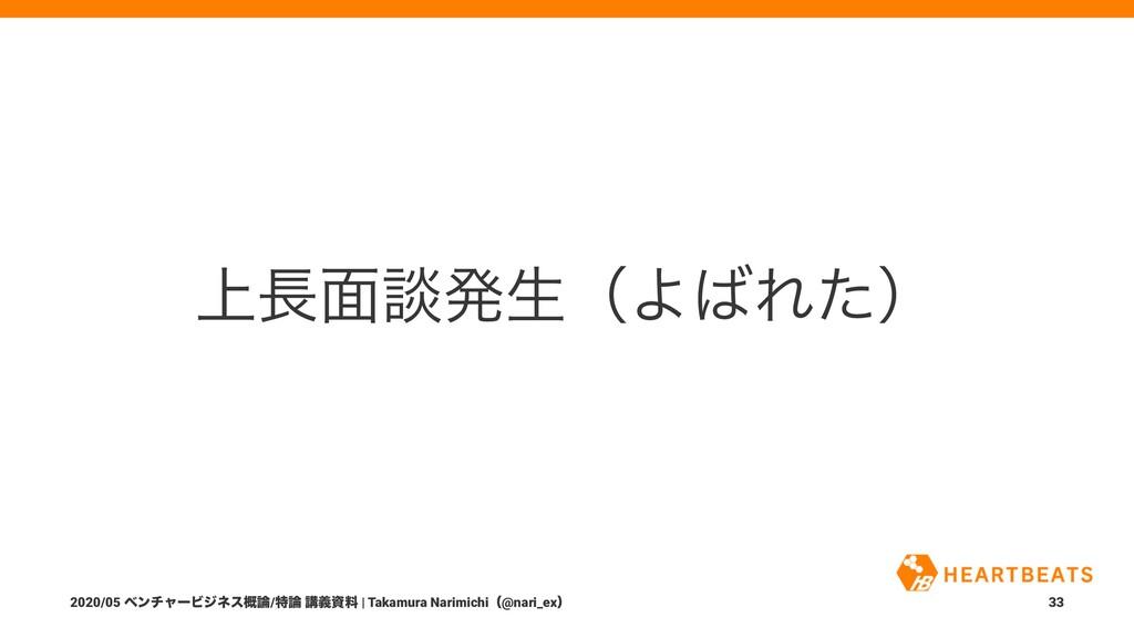 ্໘ஊൃੜʢΑΕͨʣ 2020/05 ϕϯνϟʔϏδωε֓/ಛ ߨٛྉ | Taka...