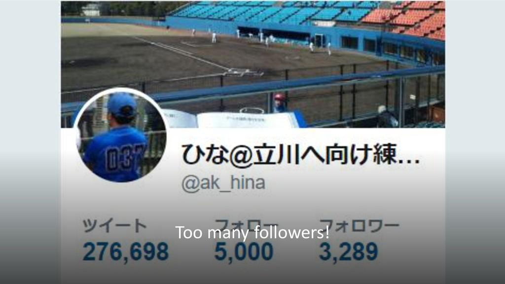 Too many followers!