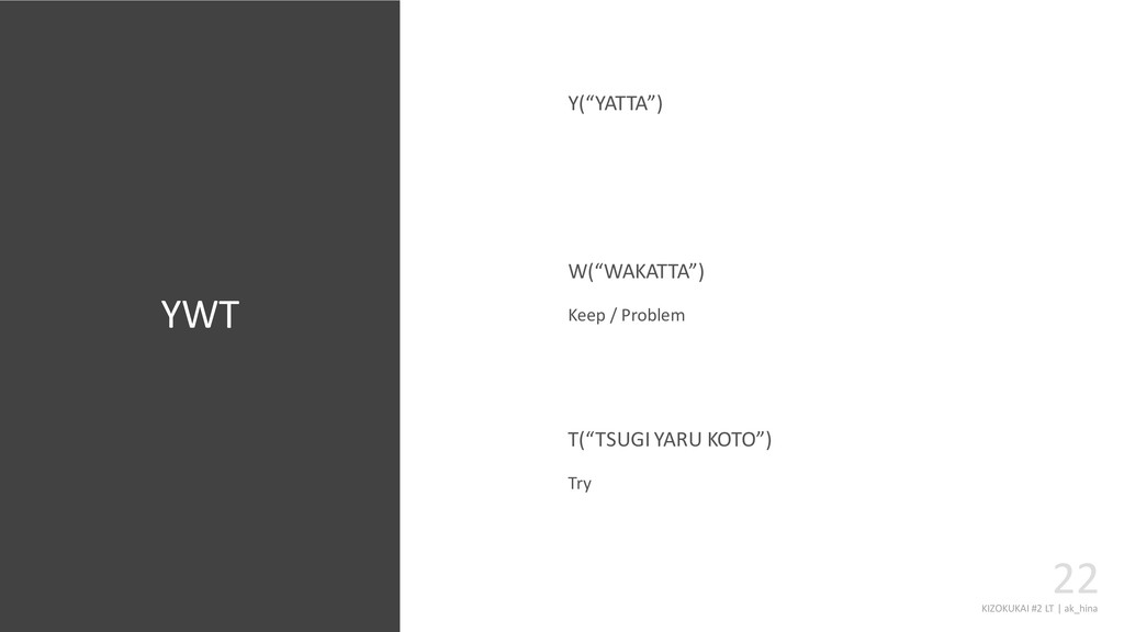 "KIZOKUKAI #2 LT | ak_hina 22 Y(""YATTA"") Keep / ..."