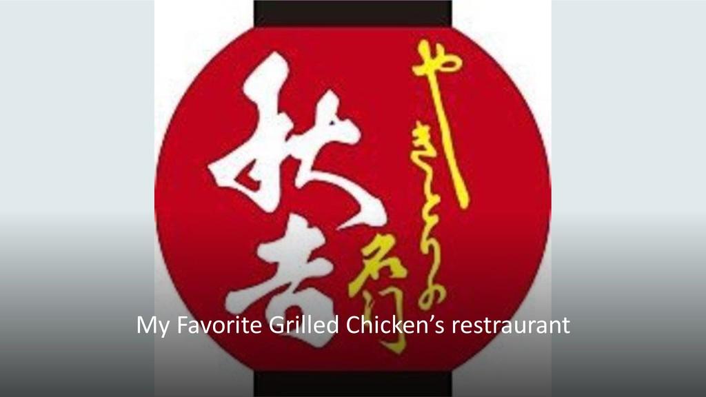 My Favorite Grilled Chicken's restraurant