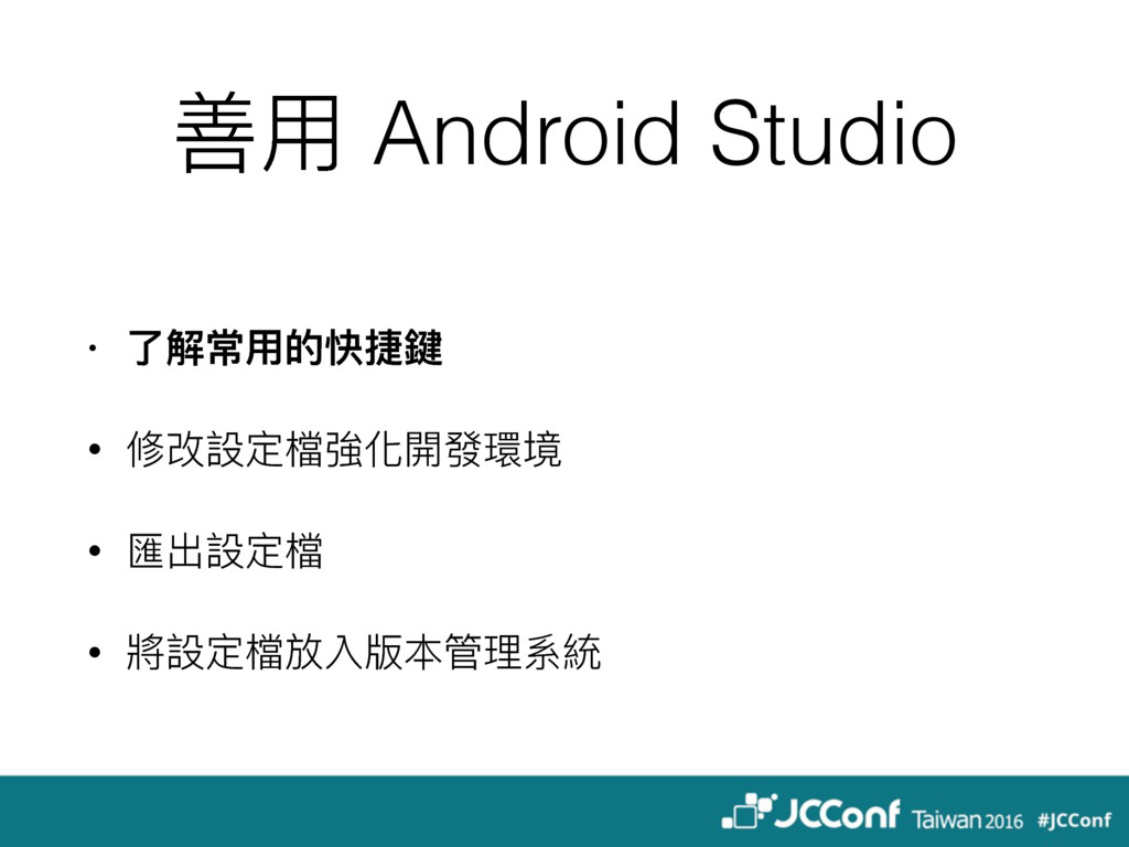 珿አ Android Studio • ԧ薹ଉአጱ盠ഠ棎 • 狕硬戔ਧ䲆䔶玕樄咳絑ह • 㶓ڊ...