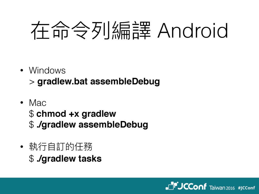 ࣁ޸犤ڜ翥捌 Android • Windows