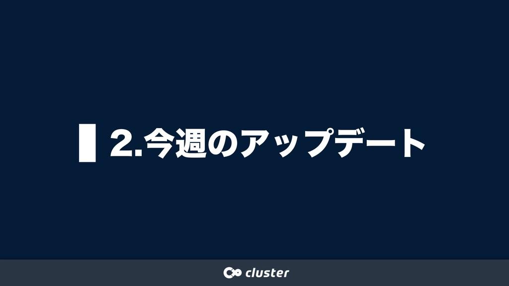  ʮ5IF7$SFBUPSTʯ ओ࠵ɿͯͭ͡ΜʢλΧʣ͞Μ