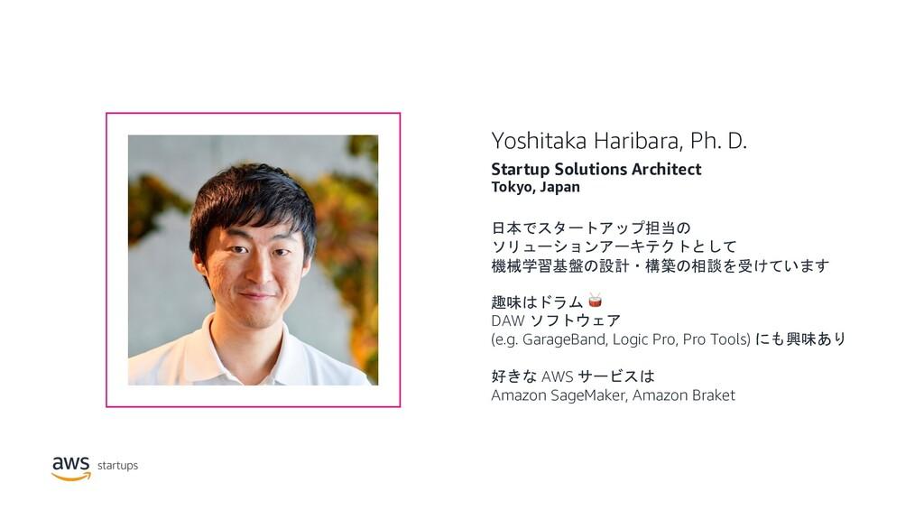 Yoshitaka Haribara, Ph. D. Startup Solutions Ar...