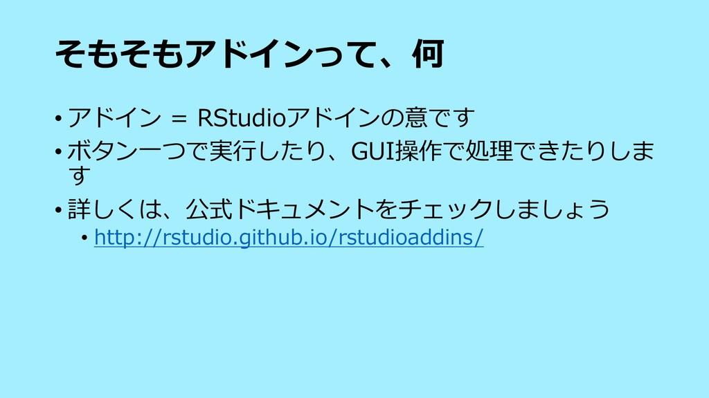 • / =: • I R = S = U= : • G • / / ...