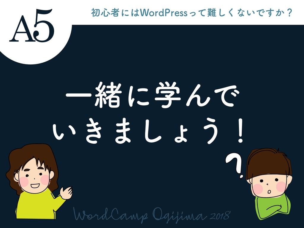 A5 ॳ৺ऀʹ8PSE1SFTTͬͯ͘͠ͳ͍Ͱ͔͢ʁ ҰॹʹֶΜͰ ͍͖·͠ΐ͏ʂ