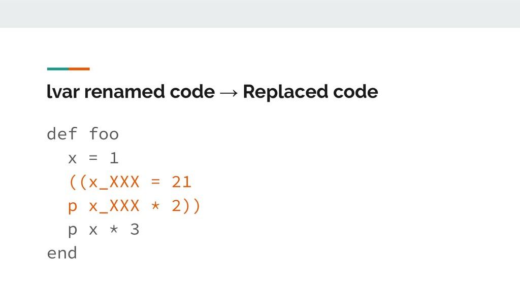 lvar renamed code → Replaced code def foo x = 1...