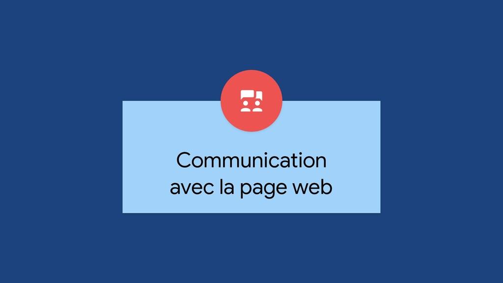 Communication   avec la page web