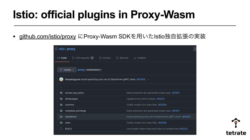 • github.com/istio/proxy ʹProxy-Wasm SDKΛ༻͍ͨIst...