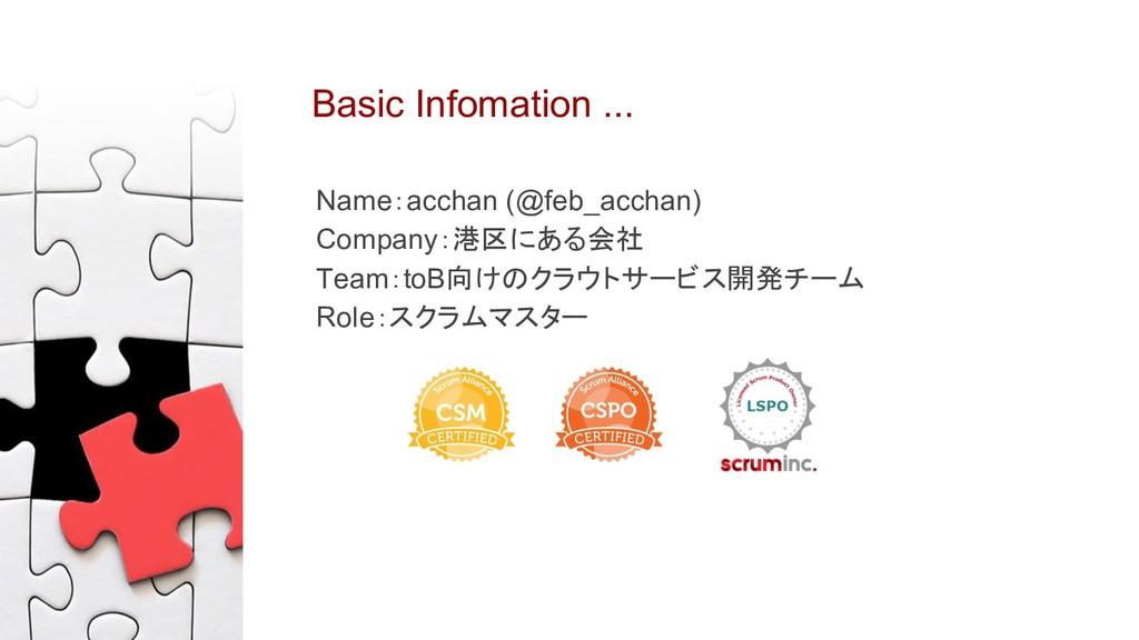 Basic Infomation ... Name:acchan (@feb_acchan) ...