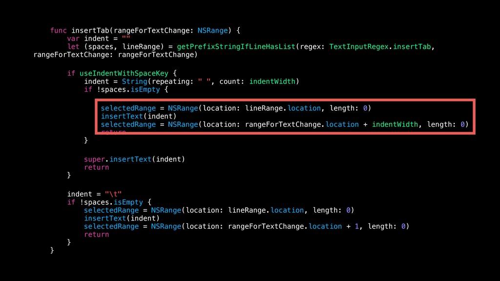 func insertTab(rangeForTextChange: NSRange) { ...