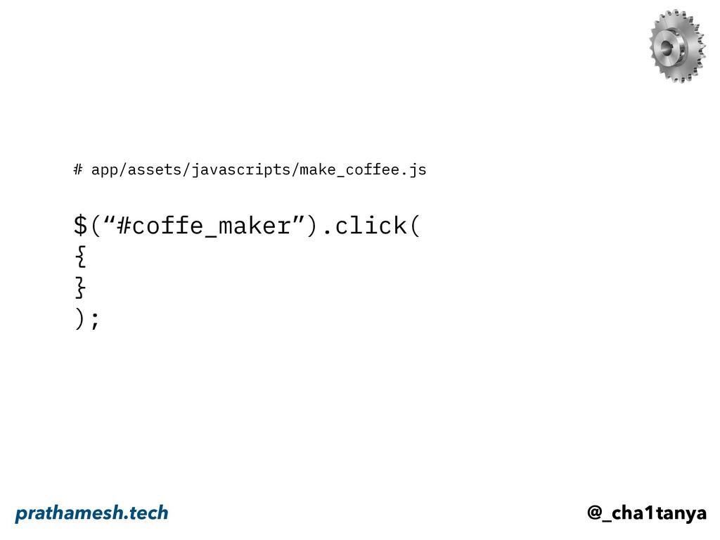 "# app/assets/javascripts/make_coffee.js $(""#cof..."
