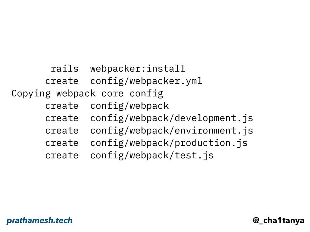 rails webpacker:install create config/webpacker...
