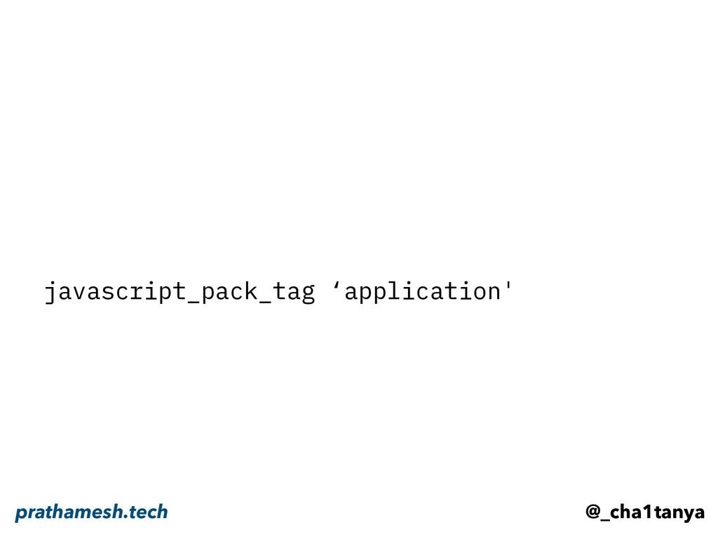javascript_pack_tag 'application' @_cha1tanya p...